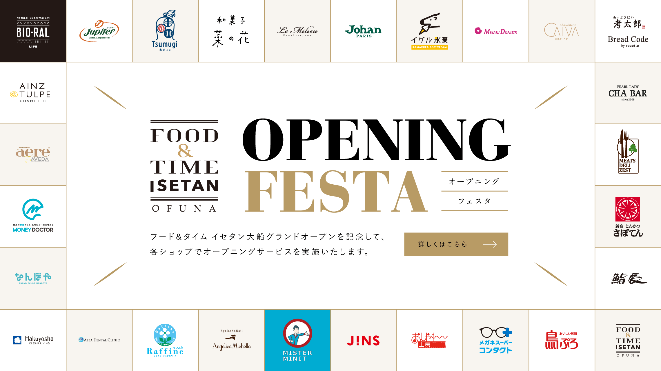 OPENING FESTA